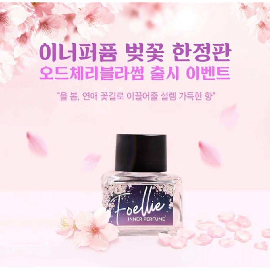 """Với mùi hương đa dạng, Foellie Inner Perfume 5ml khiến """"cô bé"""" thơm ngát suốt ngày dài."""
